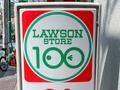 100円ローソンのシーフードミックスが万能!中身やおすすめレシピは?
