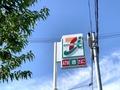セブンイレブンの焼き鳥おすすめランキングTOP7!お酒にベストマッチの人気商品は?