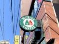 モリバコーヒーのおすすめメニューランキングTOP7!絶品のモーニングも