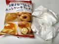 【ホットケーキミックス】レンジで作れる簡単レシピ!美味しいおすすめは?