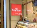 コージーコーナーのクリスマスケーキおすすめランキングTOP7!人気の商品は?