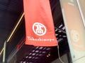 高島屋のおせちおすすめランキングTOP7!一人用や高級品も
