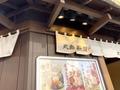 【丸亀製麺】名古屋周辺の店舗情報まとめ!飲み放題をやってるお店はある?