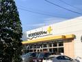 【ワークマンプラス】関西地区の店舗情報まとめ!お出かけのついでに寄れるのは?