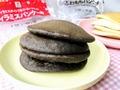 お値段以上なおいしさ!パンケーキ食べ比べ【セブン】ティラミスパンケーキ