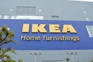 IKEAのワゴン「ロースコグ」が大人気!気になる収納力や活用方法は?