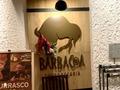 ブラジル料理の名店【バルバッコア】梅田店の店舗情報まとめ!予約方法もチェック