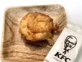 ケンタッキーを冷凍保存して美味しく食べる方法をご紹介!チキンにビスケットも!