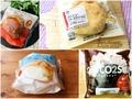 コンビニのシュークリームおすすめランキングTOP5!人気商品を徹底比較