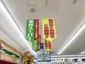 【業務スーパー】大阪周辺の店舗情報まとめ!営業時間やアクセスは?