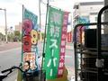 【業務スーパー】札幌周辺の店舗情報まとめ!大きいお店の営業時間やアクセスは?