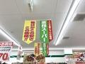 【業務スーパー】福岡県内の店舗情報まとめ!営業時間やアクセスは?