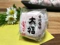 和菓子の春を満喫!【シャトレーゼ】素材重視の白州名水大福、いちご!