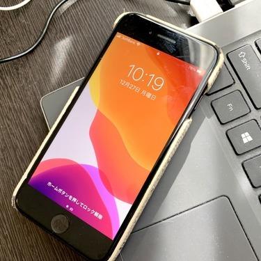 接続 イヤホン パソコン bluetooth Bluetooth、同時接続できるデバイスの数に限界はある?