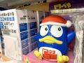 【ドンキホーテ】川崎市内の店舗情報まとめ!MEGAや銀柳街店もご紹介