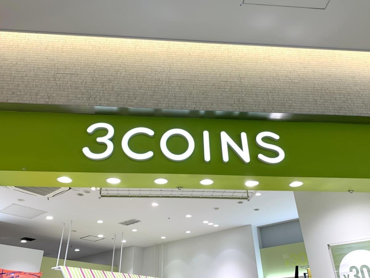 コインズ 店舗 3