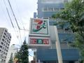 セブンイレブンで買える【アイス】売れ筋定番商品おすすめランキングTOP5!