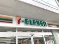 セブンイレブンで買える【和菓子】売れ筋定番商品おすすめランキングTOP5!
