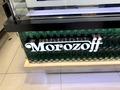モロゾフのチョコレートケーキはバレンタイン限定商品!毎年評判の絶品メニューとは