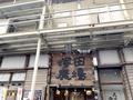 居酒屋【塚田農場】の美味しい料理を個室で楽しもう!個室のある店舗はどこ?