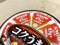 蒙古タンメンにチーズをトッピングすると激ウマ!話題の食べ方とは?