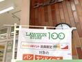 100円ローソンの中華麺をご紹介!おすすめの美味しい食べ方は?