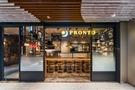 おしゃれなイタリアンカフェ♡「PRONTO」はモーニングからバーまでメニューが豊富!