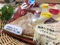 実食!【ファミマ】ちょっと気になるハイブリッド菓子パン、パイスコーン!