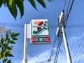 セブンイレブンで買える【おつまみ】売れ筋定番商品おすすめランキングTOP5!