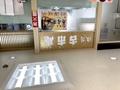 古市庵のおすすめメニューランキングTOP7!人気の巻き寿司やおにぎりも