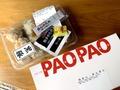 点心専門店・パオパオのおすすめメニューランキングTOP7!人気の肉まんも