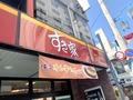 すき家のキムチ牛丼は長年愛される人気メニュー!おすすめの食べ方は?