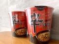激辛カップ麺おすすめランキングTOP7!人気の韓国製品や焼きそばも