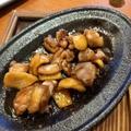 特製鉄板で味わう!焼き鳥の新しいスタイル「焼とりてっぱん葵町」