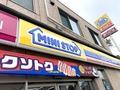 ミニストップで買える【サンドイッチ】売れ筋定番商品おすすめランキングTOP5!