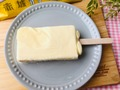 【実食】賞味期限30秒!?話題の「かじるバターアイス」が想像以上にバター