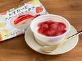 【実食】八天堂の絶品フルーツアイス♡ローソン「かすたーどフルーツミックス」