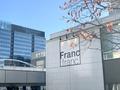 フランフランの人気ラグ特集!豊富なサイズ・色からお気に入りを見つけて!