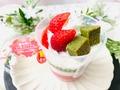 実食!いちごみるく×本格抹茶の華やか♡ファミマ「春の彩りいちごパフェ」