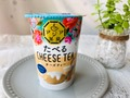 実食!チーズの塩味でコクうま♡雪印「アジア茶房 たべるチーズティー」