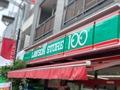 100円ローソンのトマトジュースが美味しい!人気の理由やおすすめレシピも!