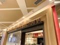 東京純豆腐のメニューおすすめランキングTOP7!人気のランチやサイドも