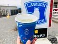 実食!第3のラテ!?濃厚抹茶とミルクの♡ローソン「アイス抹茶ラテ」