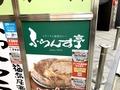 【ふらんす亭】のおすすめメニューランキングTOP7!絶対に食べたいカレーも♡