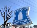 ローソンでスタンプを貯めて景品をゲット!何と交換できるの?