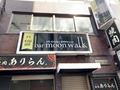 【bar moon walk】のカクテルランキングTOP7!激ウマフードもご紹介