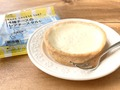 【実食】爽やかな春向けスイーツ♡セブン「不二家 4種チーズのレアチーズタルト」