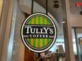 タリーズの「ワークアウトボトル」が大人気!持ち運びも楽チンのおすすめ商品とは