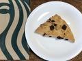 スタバ風スコーンを自宅で簡単に作れるレシピをご紹介!ホケミや豆腐も使える?