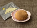 【実食】葛と小豆の食感も楽しい♡シャトレーゼ「富士の名月 黒蜜きなこ」